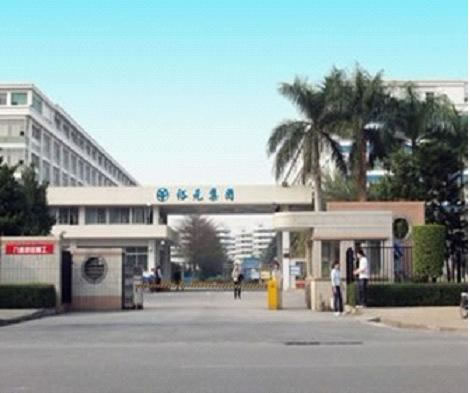 东莞市裕元工业集团