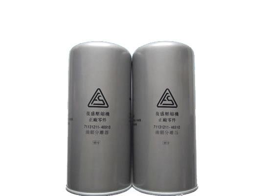 复盛专用高级冷却液